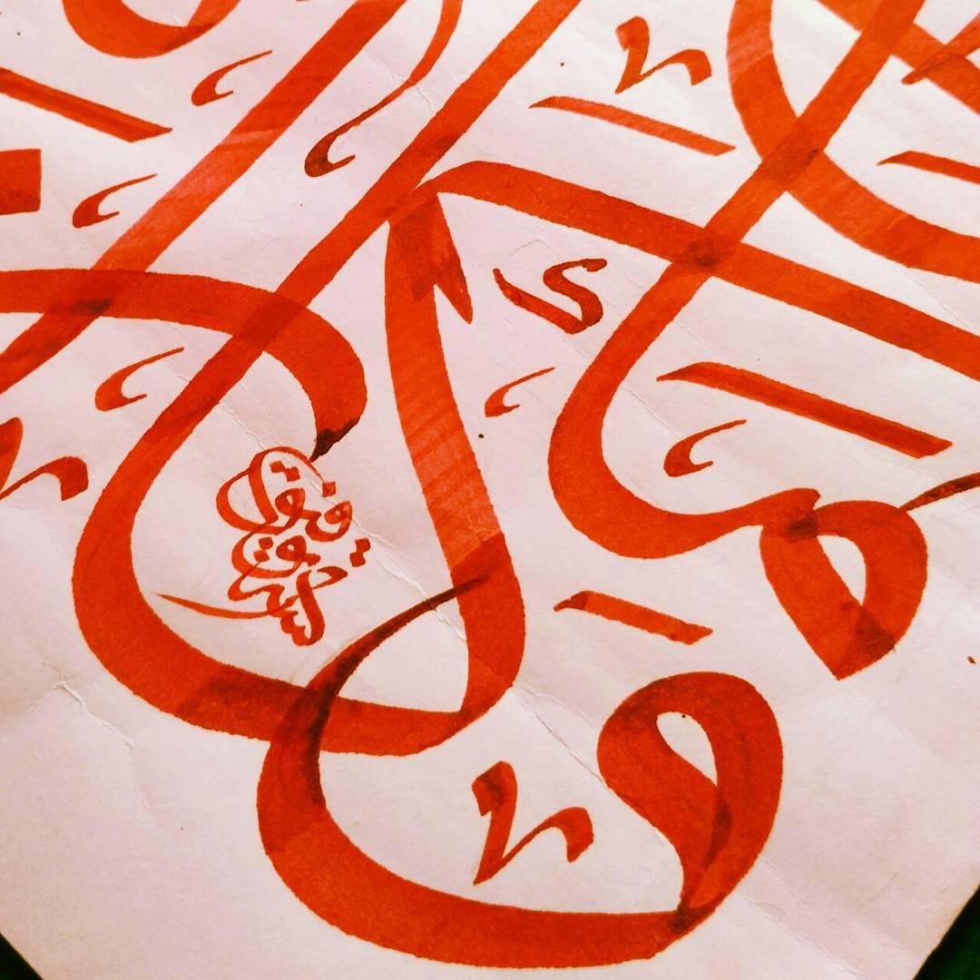 Works Calligraphy Taufik Hasibuan Membantu teman untuk mtq...   #bantu nyeket naskah. وما كان الله ليضل قوما بعداذ... 114 7
