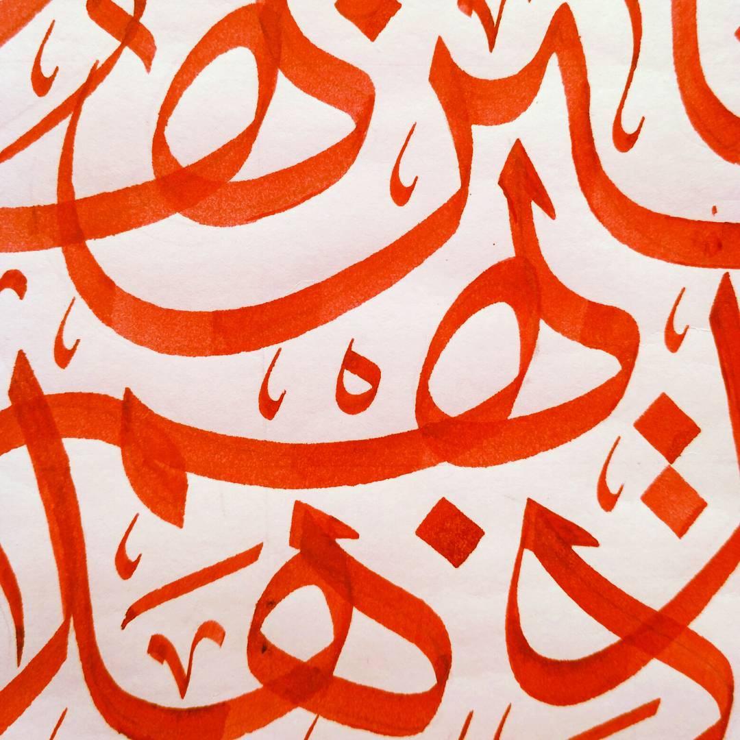 Works Calligraphy Taufik Hasibuan Membantu teman untuk mtq...   #bantu nyeket naskah. وما كان الله ليضل قوما بعداذ... 114 6