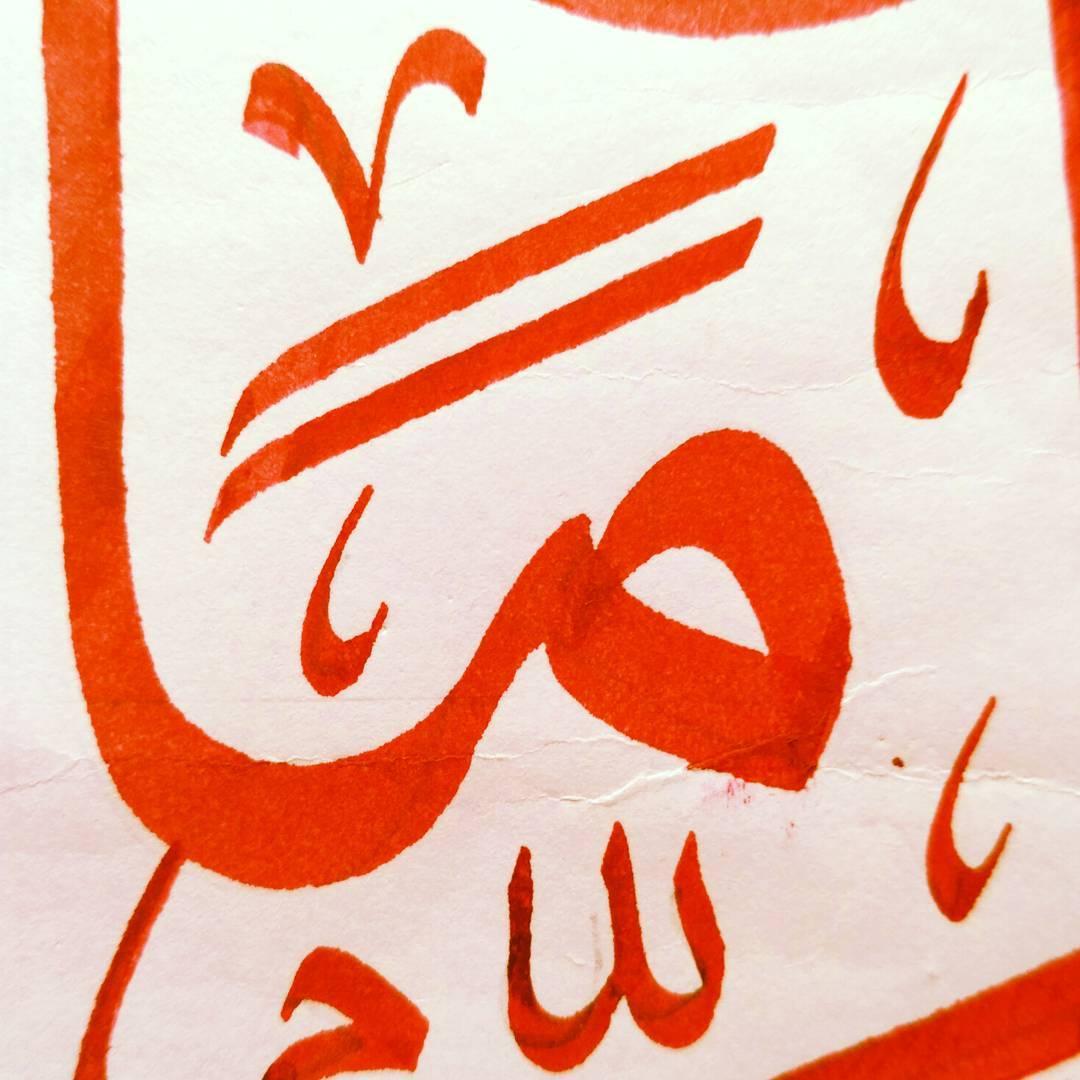 Works Calligraphy Taufik Hasibuan Membantu teman untuk mtq...   #bantu nyeket naskah. وما كان الله ليضل قوما بعداذ... 114 9