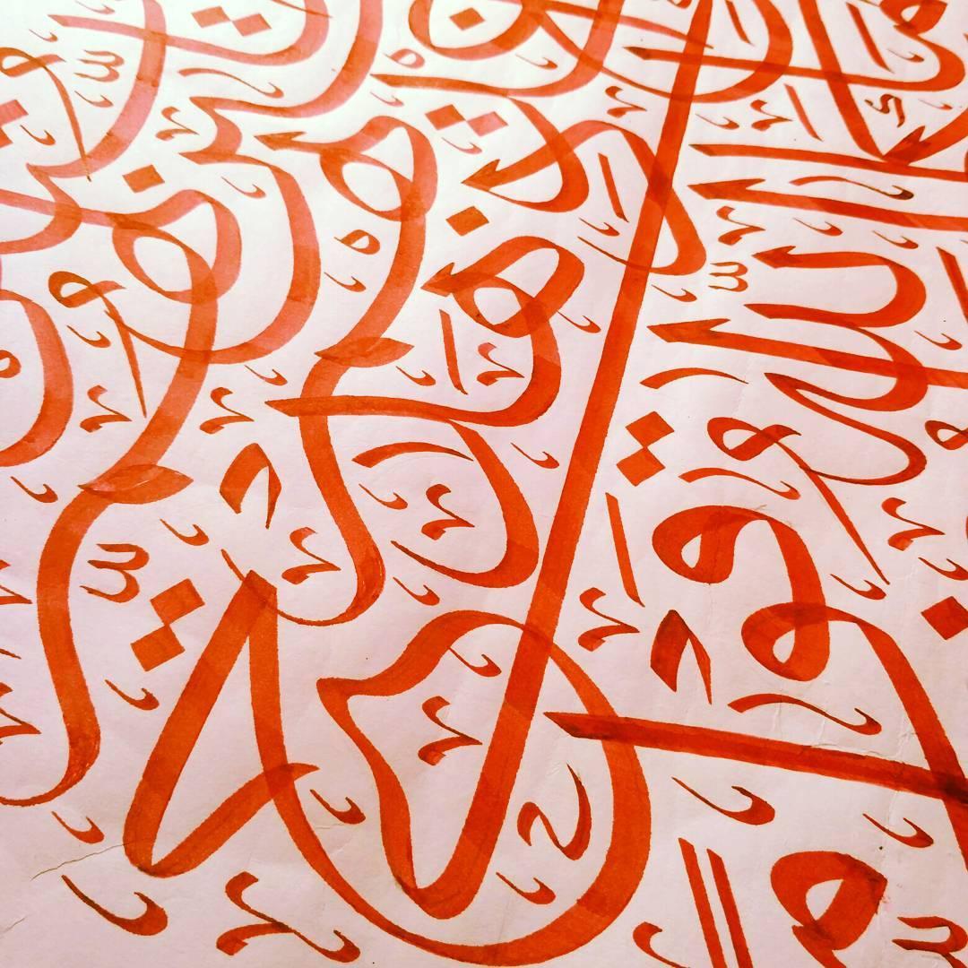 Works Calligraphy Taufik Hasibuan Membantu teman untuk mtq...   #bantu nyeket naskah. وما كان الله ليضل قوما بعداذ... 114 8