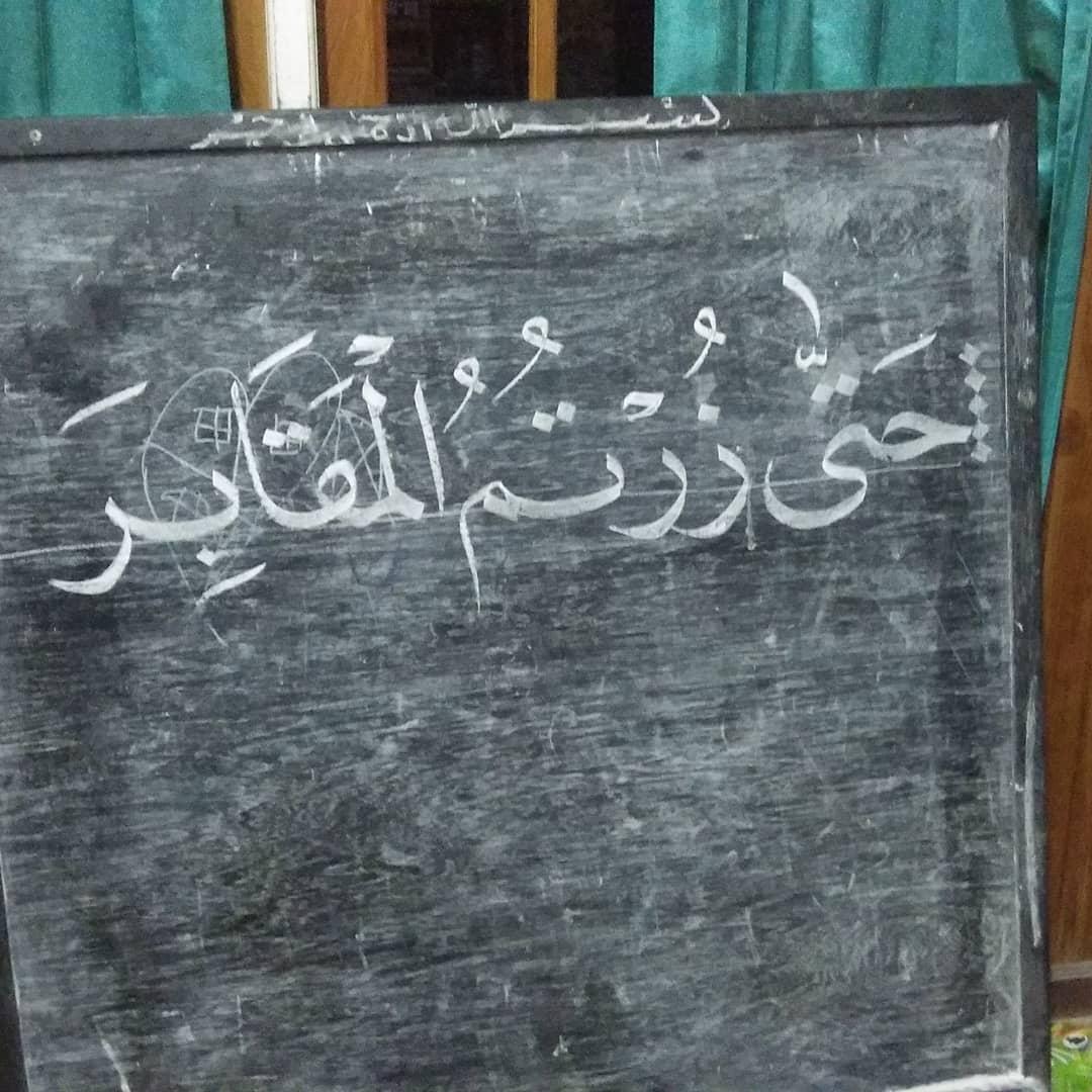 Donwload Photo Kaligrafi #belajarkaligrafi...- Syamsul PKA Lemka 3