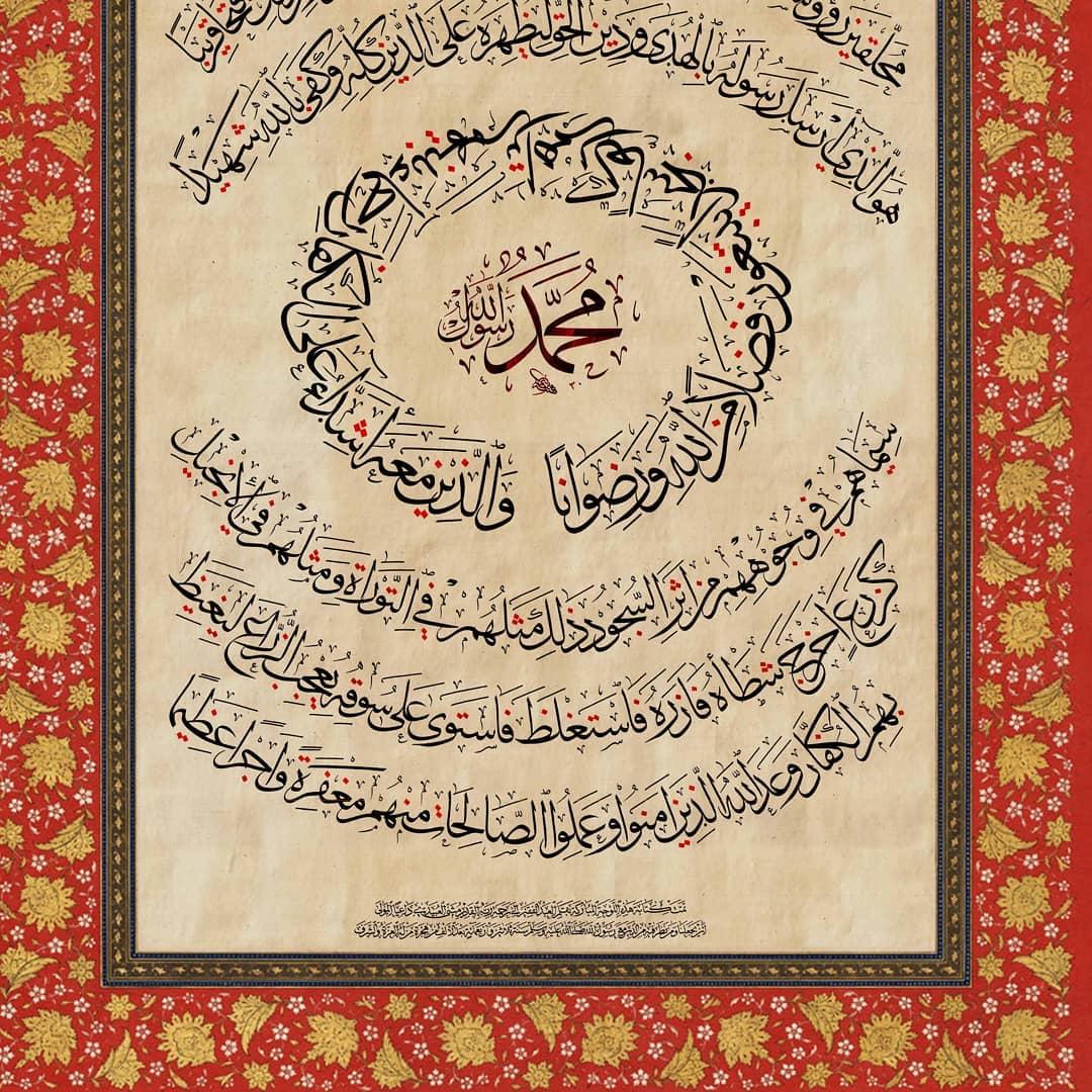 khat/hat/kat Tsulust/Thuluth Mothana Alobaydi … 293
