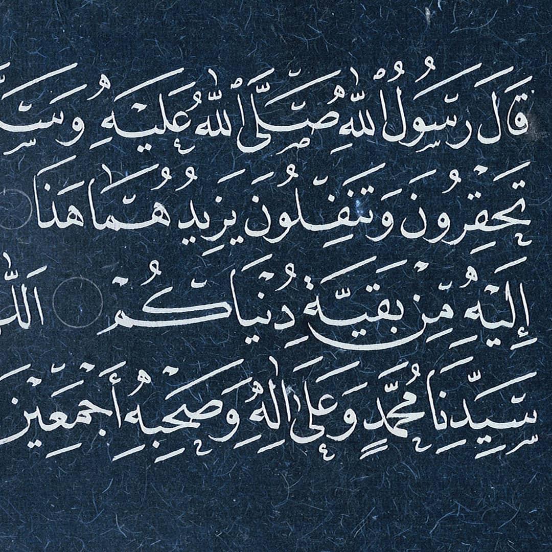 khat/hat/kat Tsulust/Thuluth Mothana Alobaydi … 299