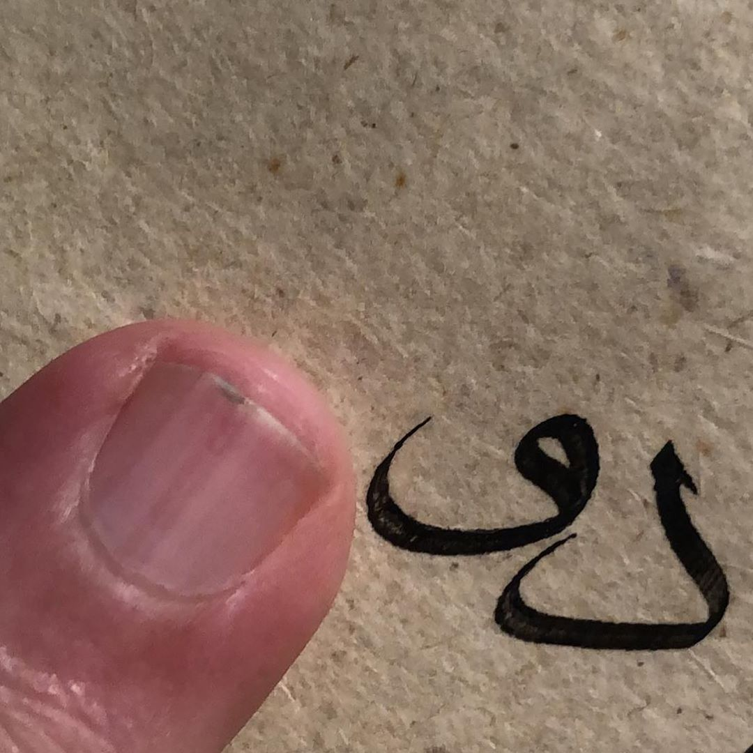 Thuluth Arabic Calligraphy Omeryildizbursa #sülüs #sulus #hatsanatı #hatsanati #meşk #mesk #islamicart #islamiccalligraphy ... 352 2