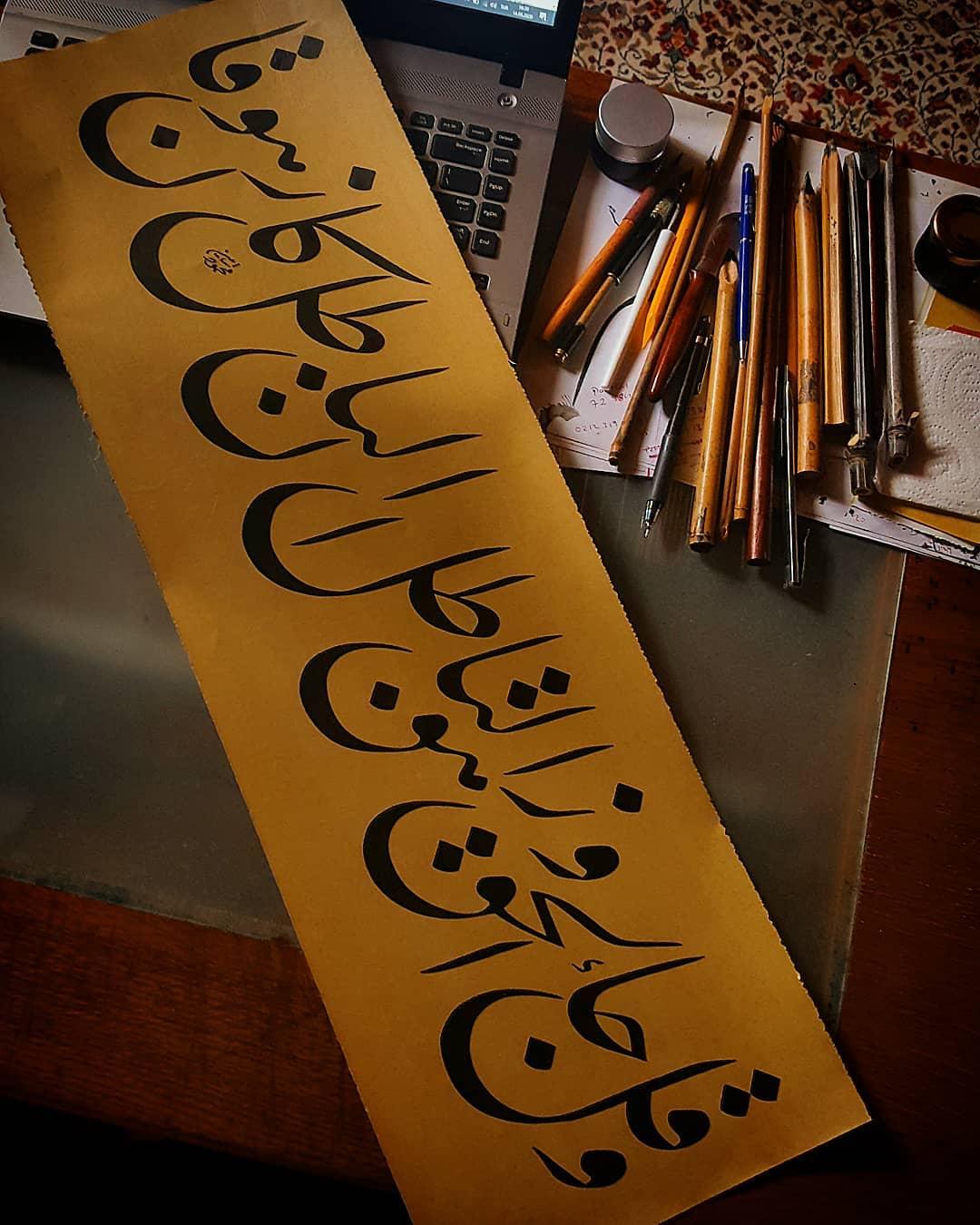 """Donwload Photo 2020 Ramazan-ı Şerif yazıları 22.. De ki: """"Hak geldi, bâtıl zail oldu  Muhakkak …- Hattat Mahmud"""