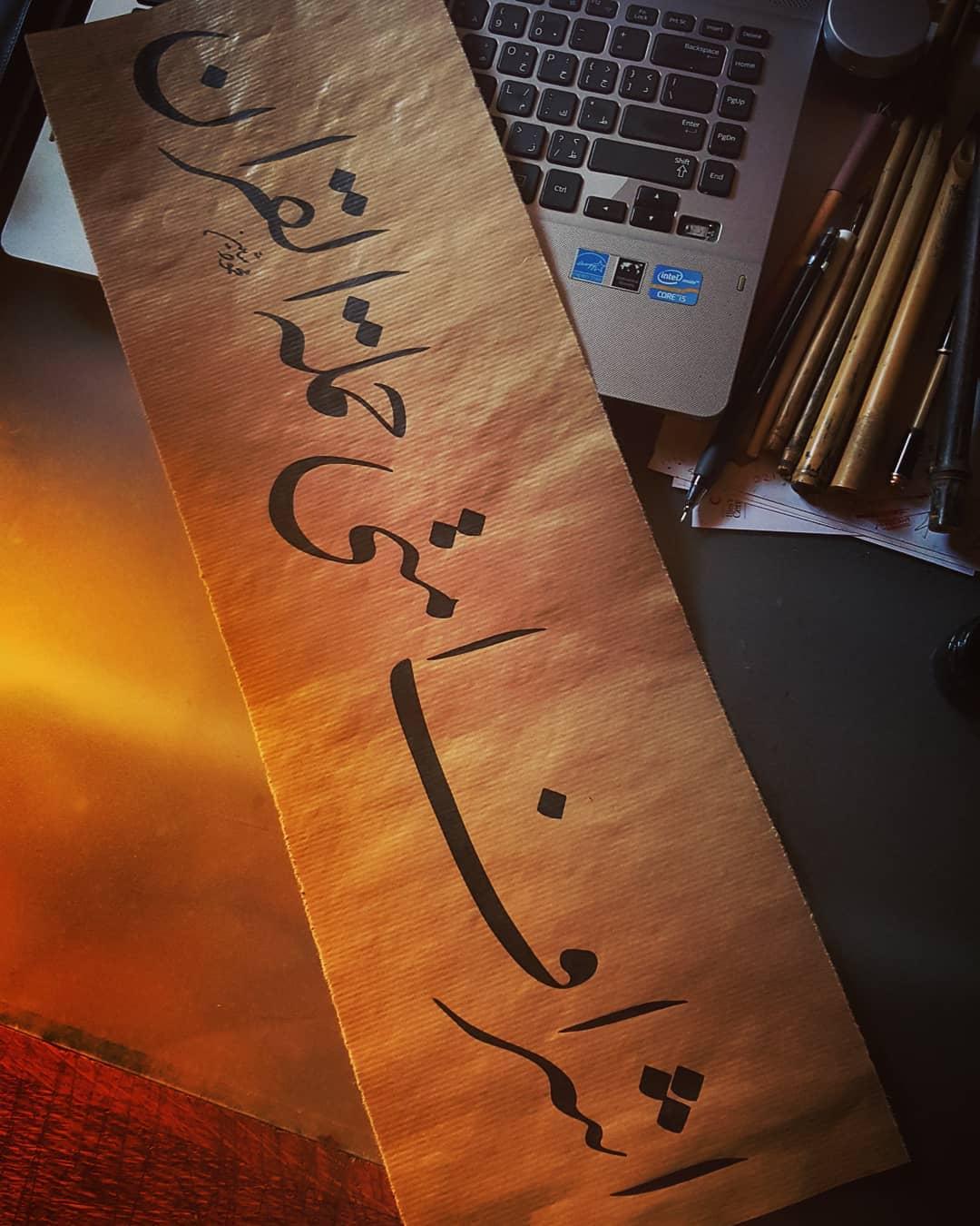 Donwload Photo 2020 Ramazan-ı Şerif yazıları 24... Ümmetimin en şereflileri Kur'anı Kerimin ham...- Hattat Mahmud 1