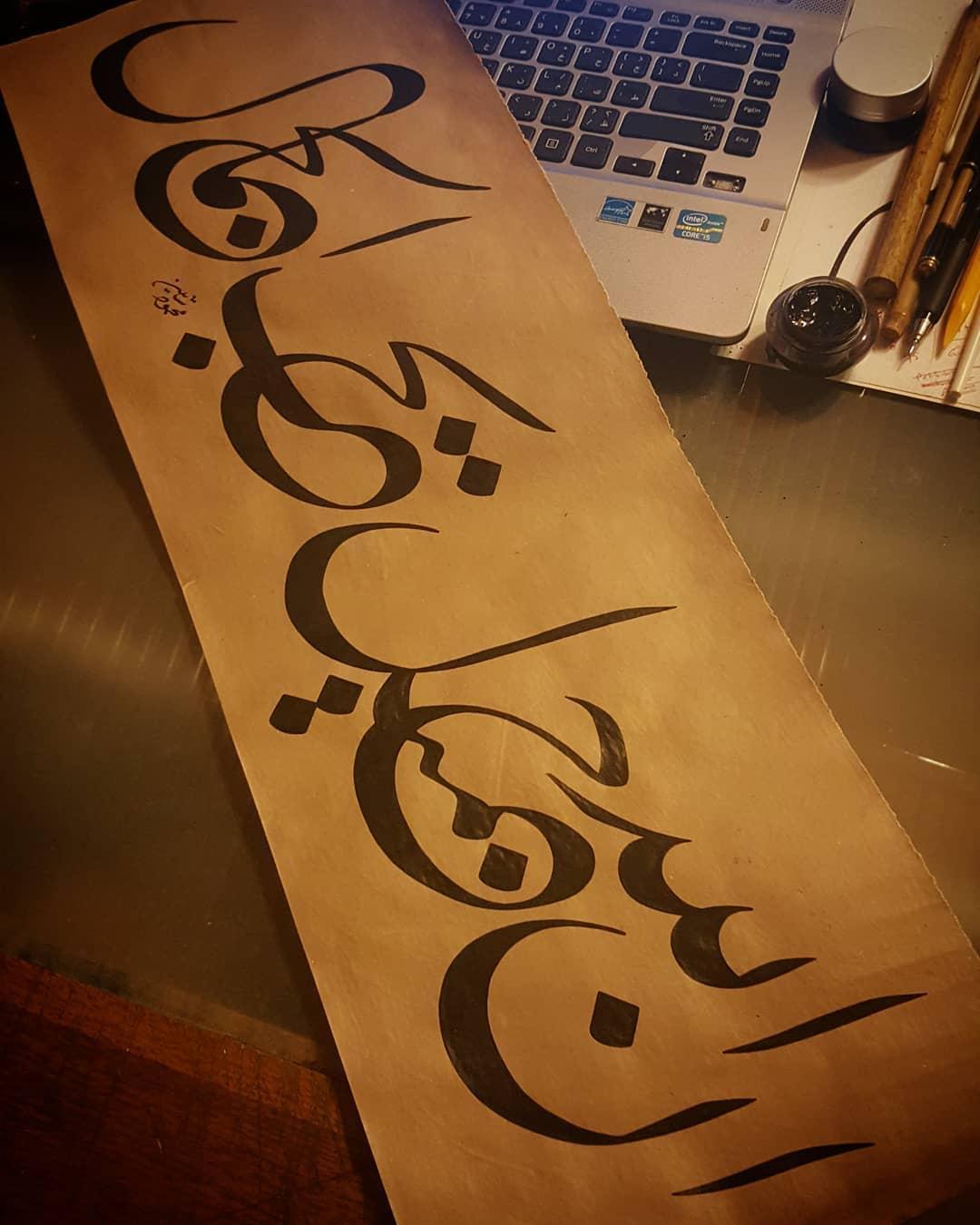 Donwload Photo 2020 Ramazan-ı Şerif yazıları 30.... Allah Güzeldir; güzel olanı, güzel yapılanı...- Hattat Mahmud 1