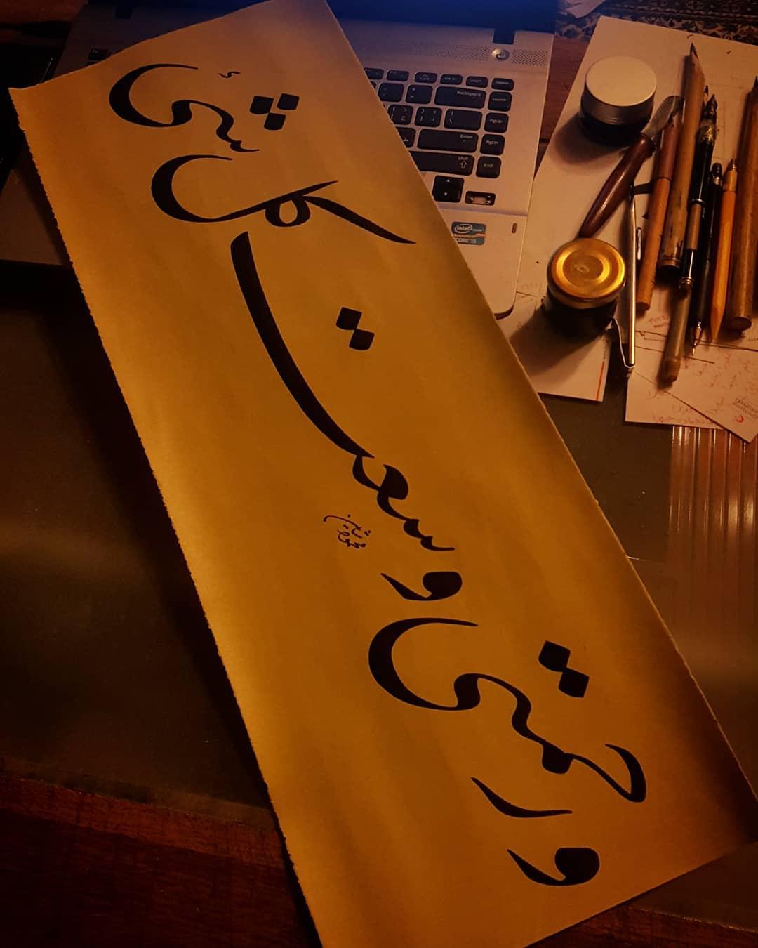 Donwload Photo 2020 Ramazan-ıŞerif yazıları 15… Rahmetim ise her şeyi kapsamıştır. A'raf 156 …- Hattat Mahmud