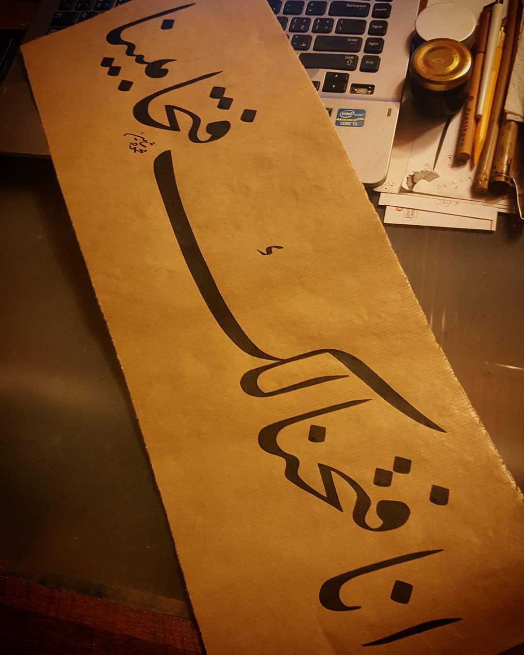 Donwload Photo 2020 Ramazan-ıŞerif yazıları 20 Biz sana doğrusu apaçık bir fetih ihsan ettik. …- Hattat Mahmud