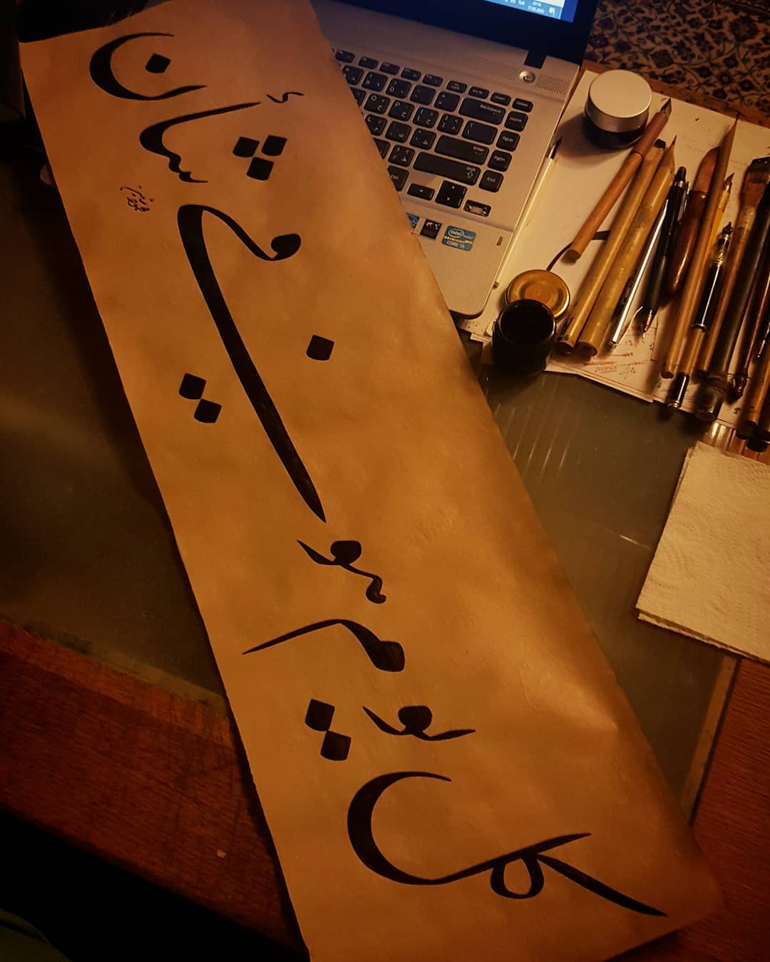 Donwload Photo 2020 Ramazan-ıŞerif yazıları 25… O her an kainata tasarruf etmektedir. Rahman …- Hattat Mahmud