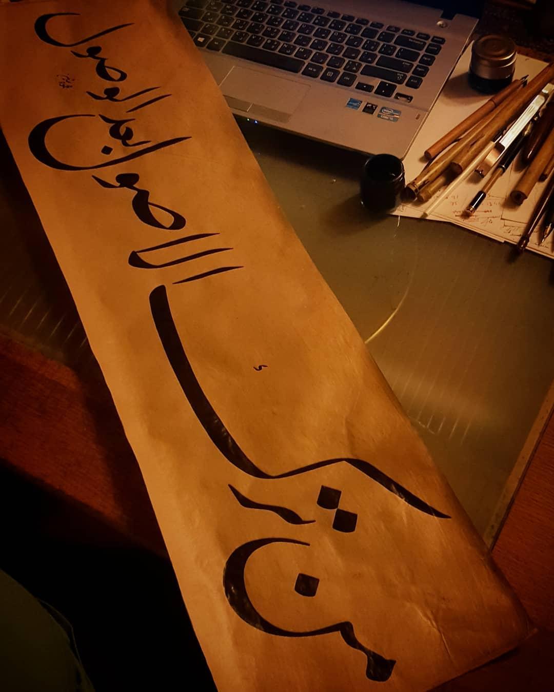 Donwload Photo 2020 Ramazan-ıŞerif yazıları 26..... Usul olmadan vusul olmaz... Bugün tasavvufi...- Hattat Mahmud 1
