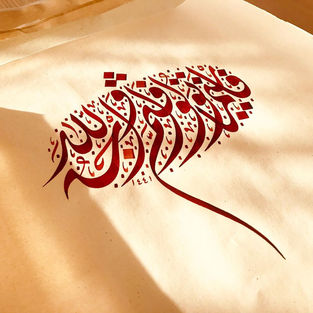 Donwload Photo Bakara-115 سورةالبقرة #celidivani #jalidiwani #calligraphy #arabiccalligraphy #i…- hattat_aa