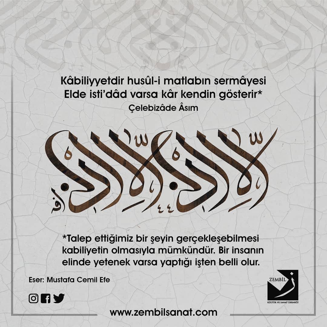 """Donwload Photo Eser : """"İllâ edeb, illâ edeb"""" #zembilsanat #islamiccalligraphy #islamsanatı #ka...- Zembil Sanat 1"""