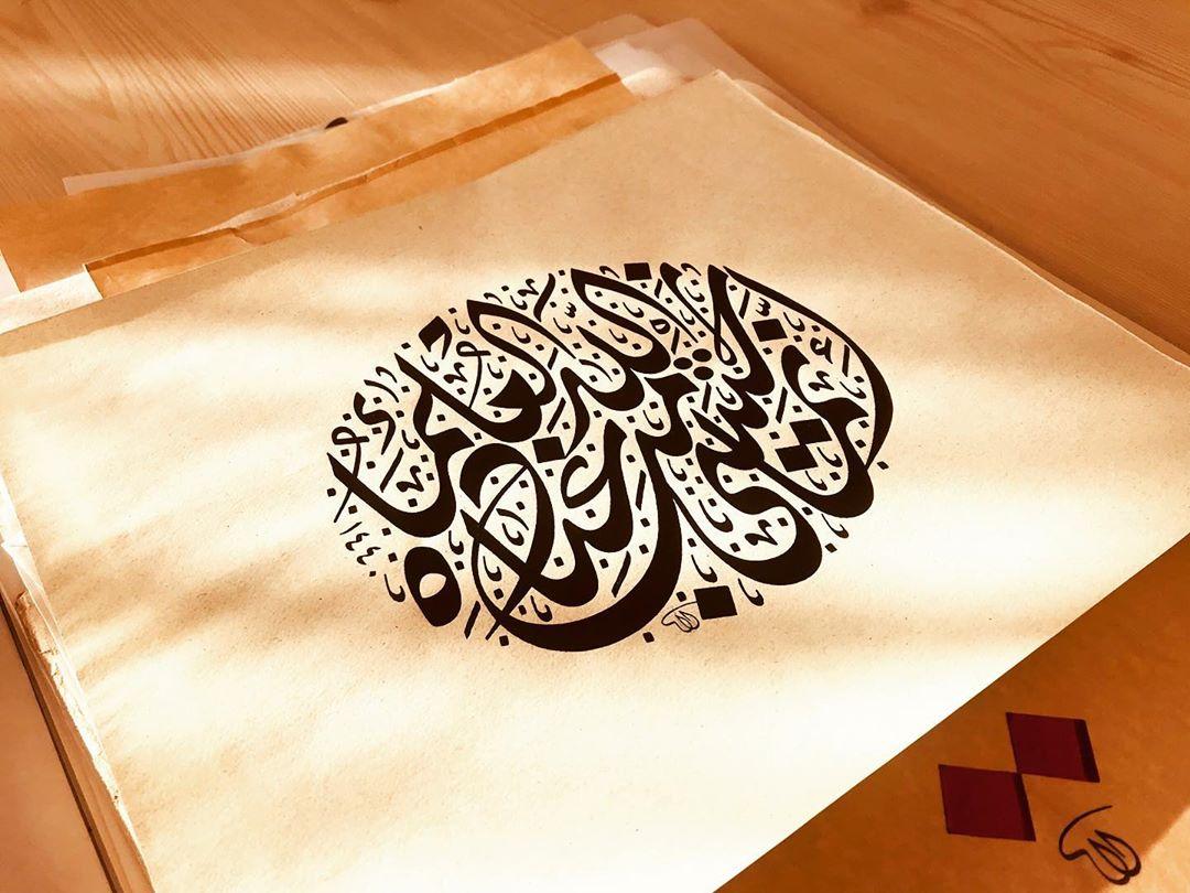 Donwload Photo Fâtır 28 سورة فاطر #celidivani #jalidiwani #calligraphy #arabiccalligraphy #isl…- hattat_aa