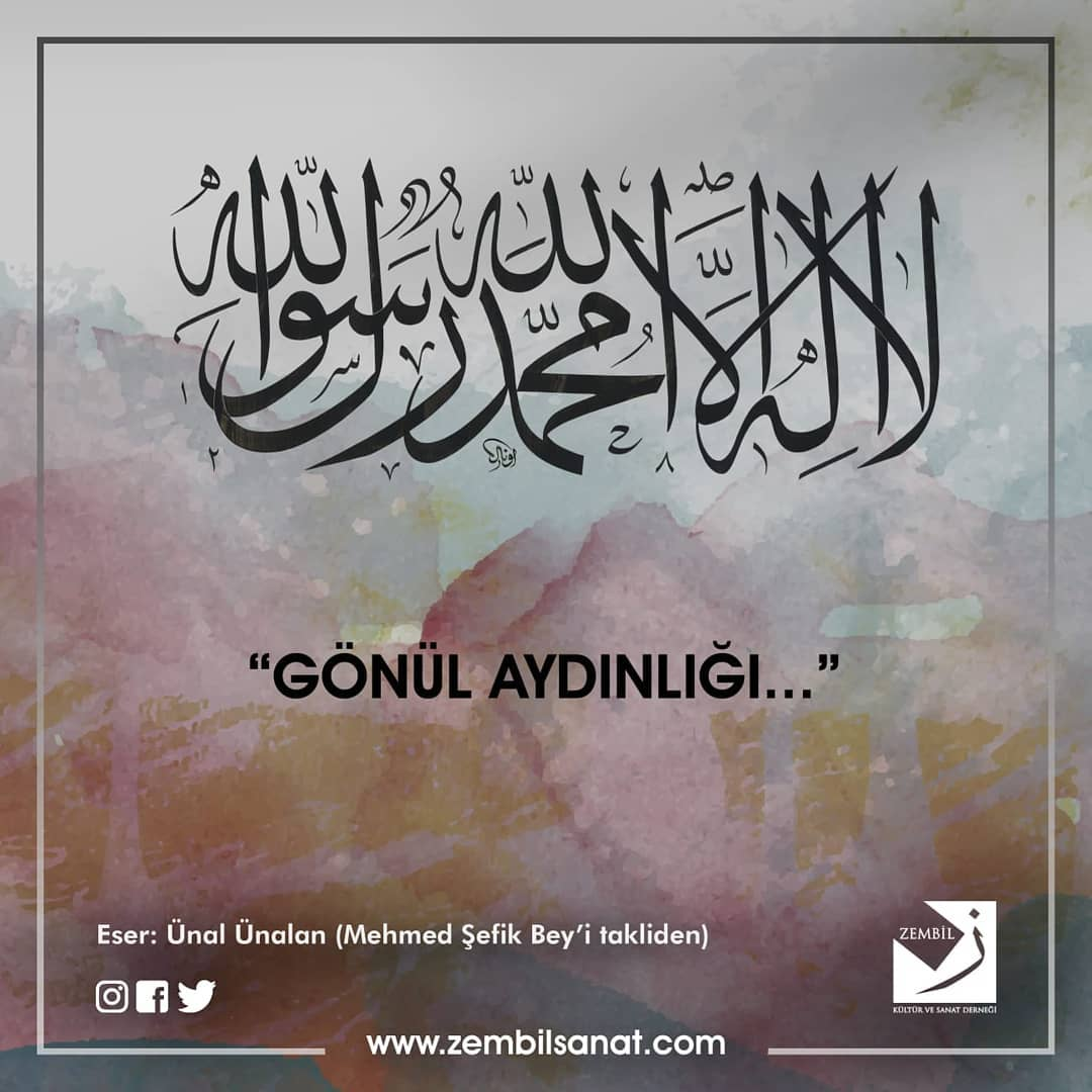 Donwload Photo Hayırlı haftalar… #zembilsanat #islamicart #hatsanatı #islamiccalligraphy #ar…- Zembil Sanat