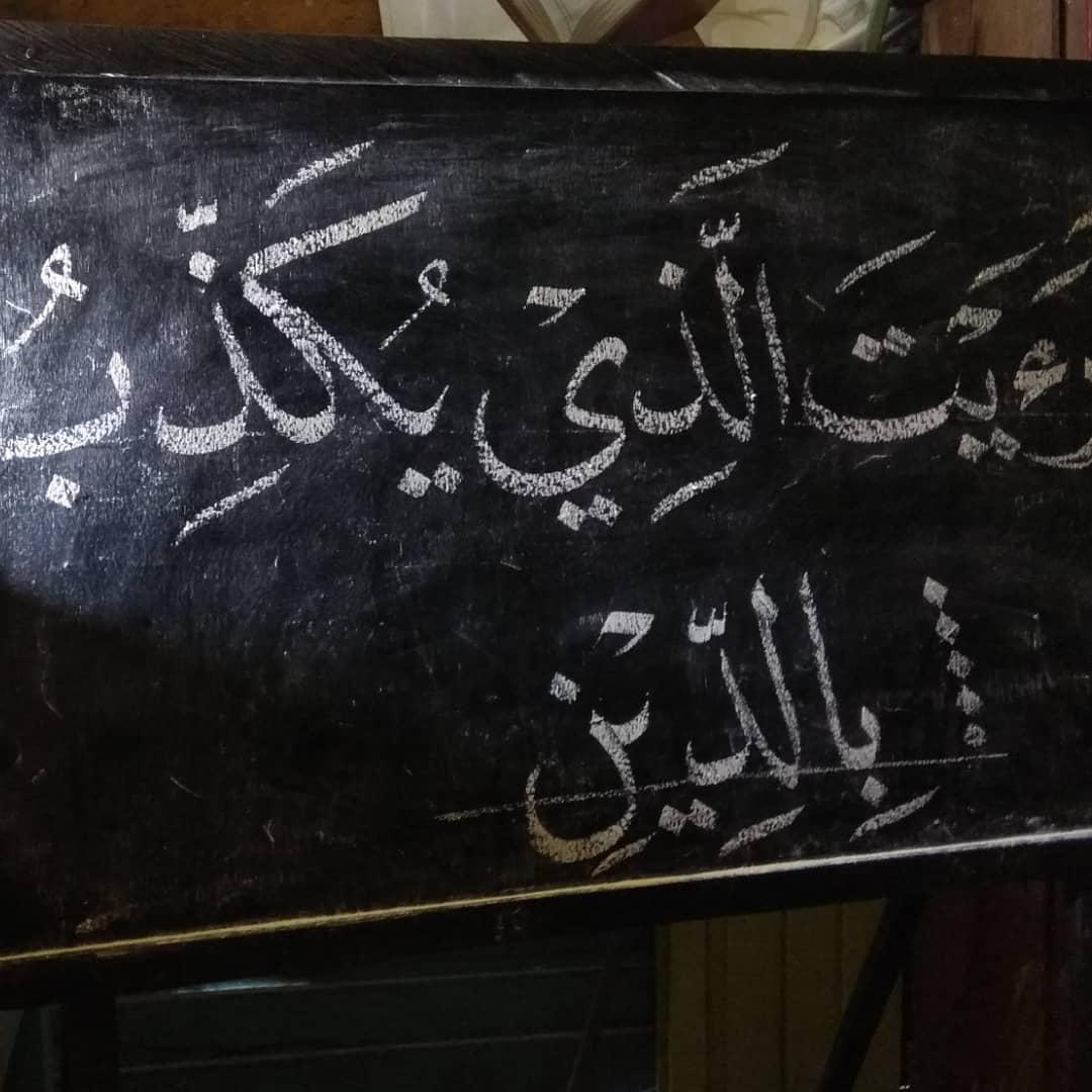 Donwload Photo Kaligrafi Belajar khat naskhi…- Syamsul PKA Lemka