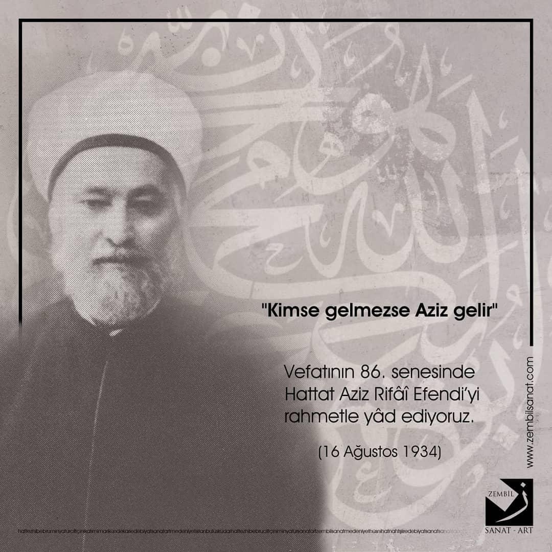Donwload Photo Tam ismiyle Mehmed Abdülaziz Efendi, 1872 yılında Trabzon Maçka'da doğmuştur. Da...- Zembil Sanat 1