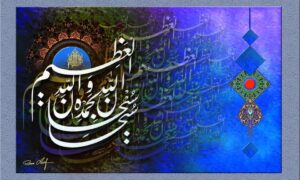 Download من أعمال الأستاذ رانا آصف Rana Asif 1