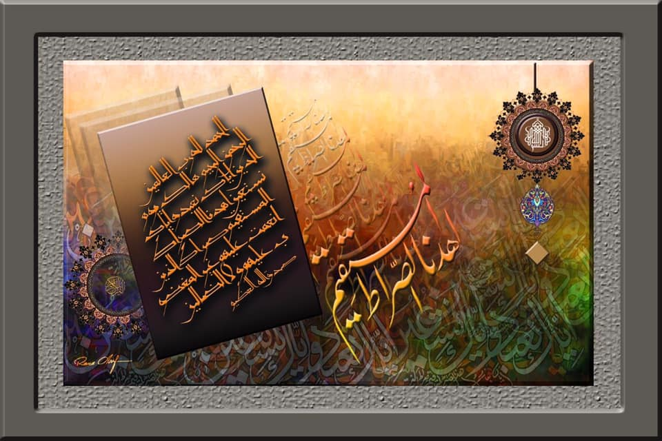 Download من أعمال الأستاذ رانا آصف Rana Asif 3