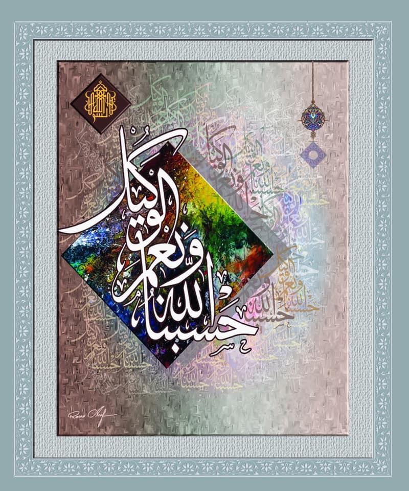 Download من أعمال الأستاذ رانا آصف Rana Asif 4