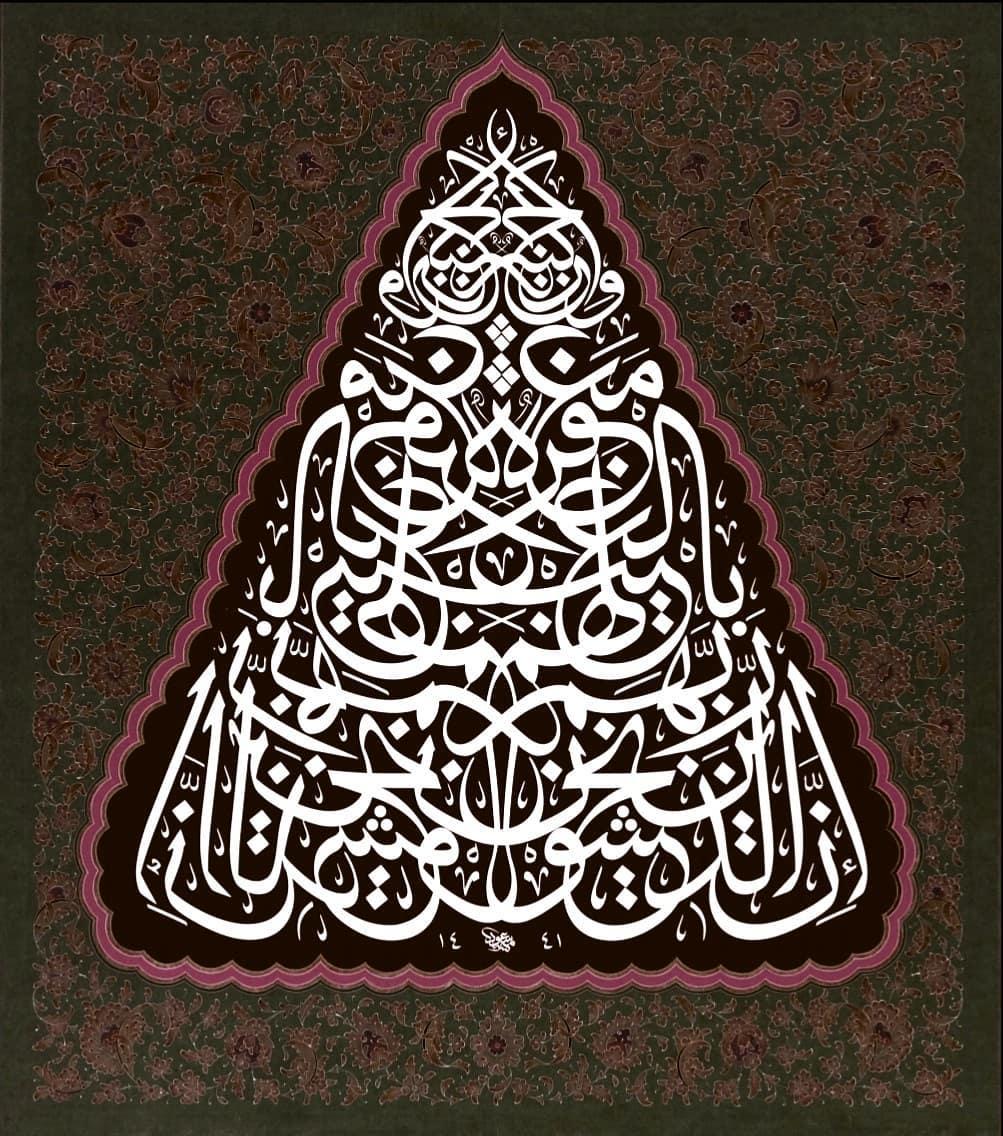 Download Kaidah Kaligrafi dan Karya Naskhi Tsulust #فن_الخط #عام_الخط_العربي_2020 #عام_الخط_العربي #خطاطين_العرب #خطاطون #عشق#@bade…-alkhattatmasud