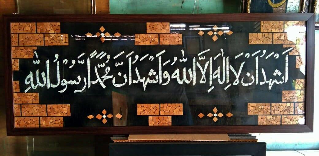 Download Kaligrafi Kulit telur ( Syahadat ) 1