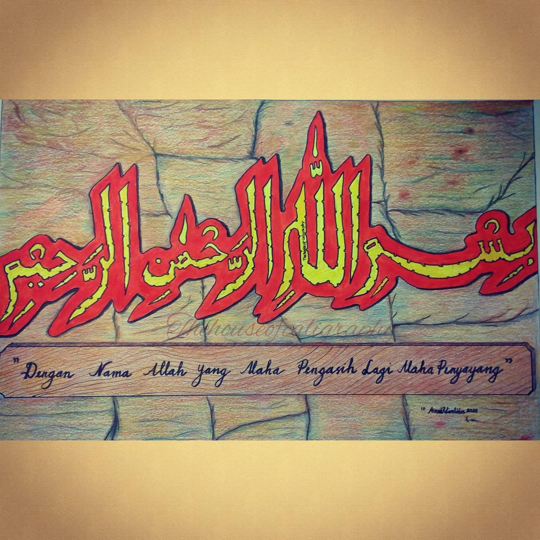 Download Kaligrafi 1