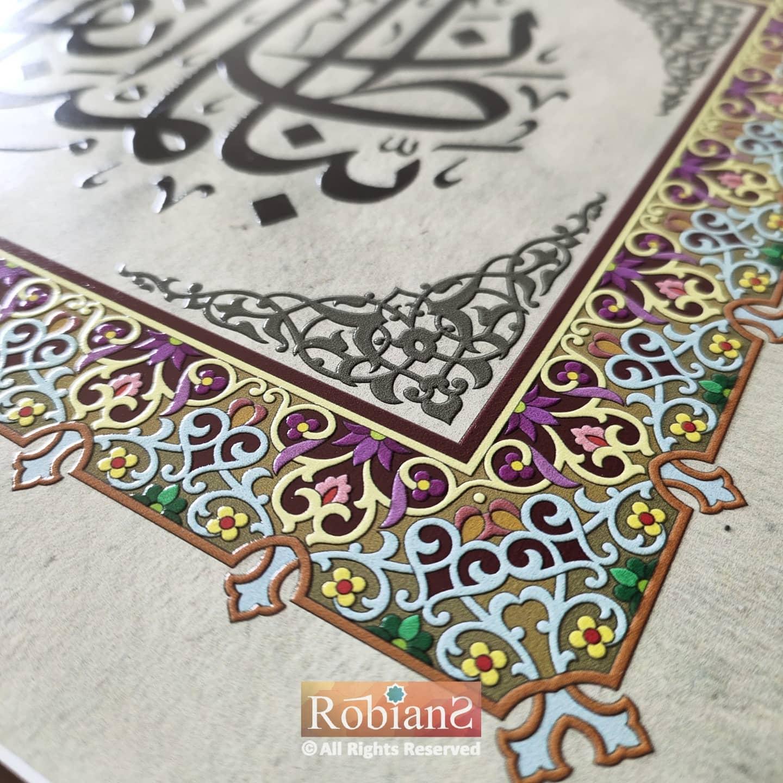 Download Salam seniman. Abadikan hasil karya seni istimewa anda di ROBIANS Arts Store. K... 1