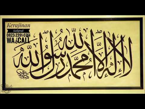 Download Video 0823-2391-0761 WA/Call Tsel Jual Kubah Masjid Ternate PNG ENAMEL GRC Vector