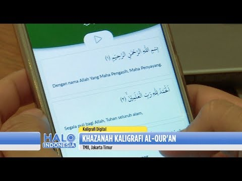 Download Video Kaligrafi Digital | Khazanah Kaligrafi Al-Quran