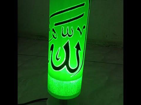 Download Video Membuat lampu hias dari bahan paralon bermotif kaligrafi lapadz allah dan muhammad PART 1