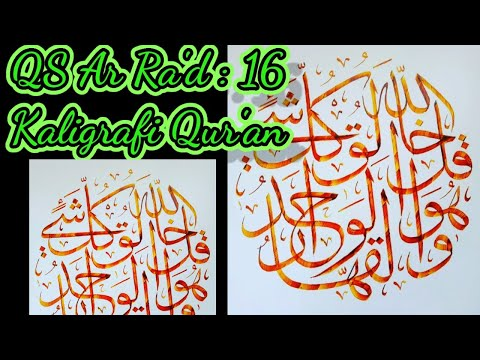 Download Video Surat Ar Ra'd : 16 || kaligrafi Al Qur'an
