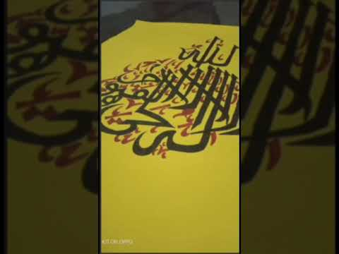 Download Video calligraphy