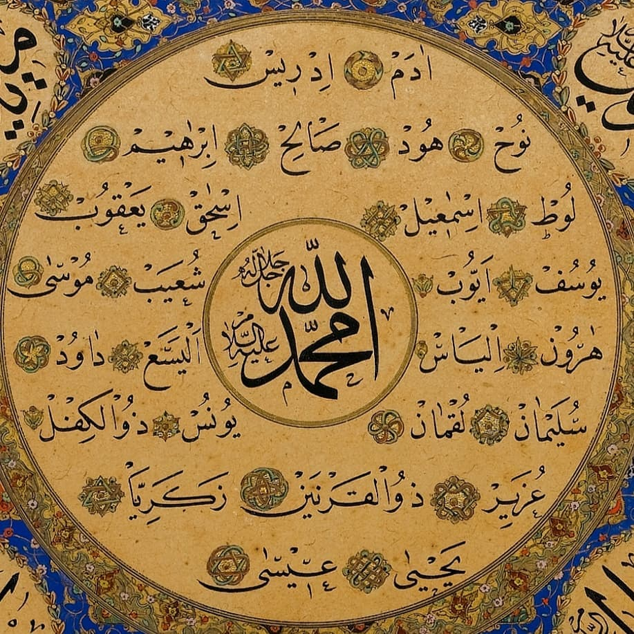 Download karya Kaligrafi Naskhi أحمد الكامل رحمه الله لتحميلها بدقة عالية من قناتنا على تلجرام NaskhCalligraphy …-naskhcalligraphy