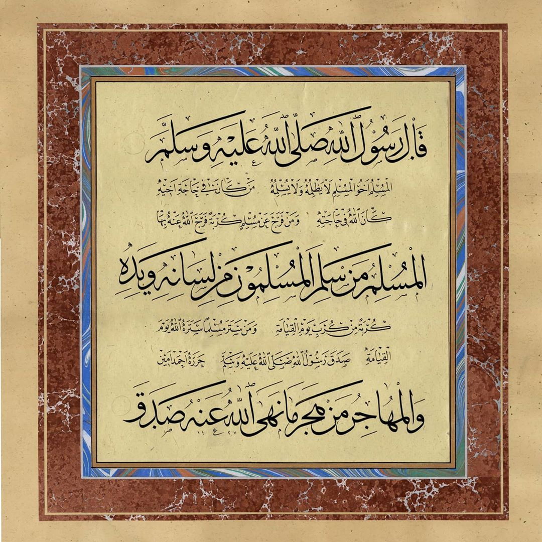 Download karya Kaligrafi Naskhi الخطاط أحمد أمين شمطة لتحميلها بدقة عالية من قناتنا على تلجرام NaskhCalligraphy …-naskhcalligraphy