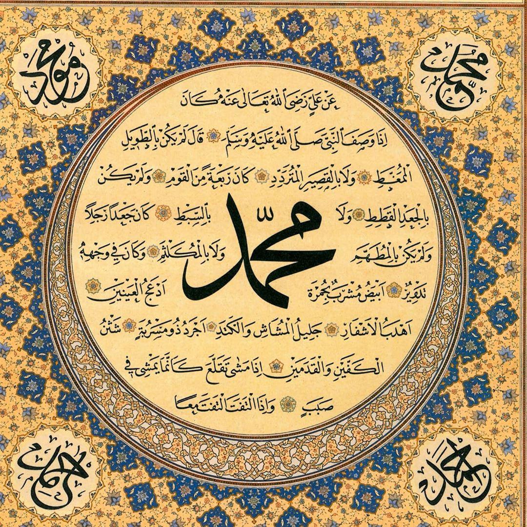 Download karya Kaligrafi Naskhi الخطاط محمد أوزجاي @mhmd_ozcay لتحميلها بدقة عالية من قناتنا على تلجرام NaskhCal...-naskhcalligraphy 1