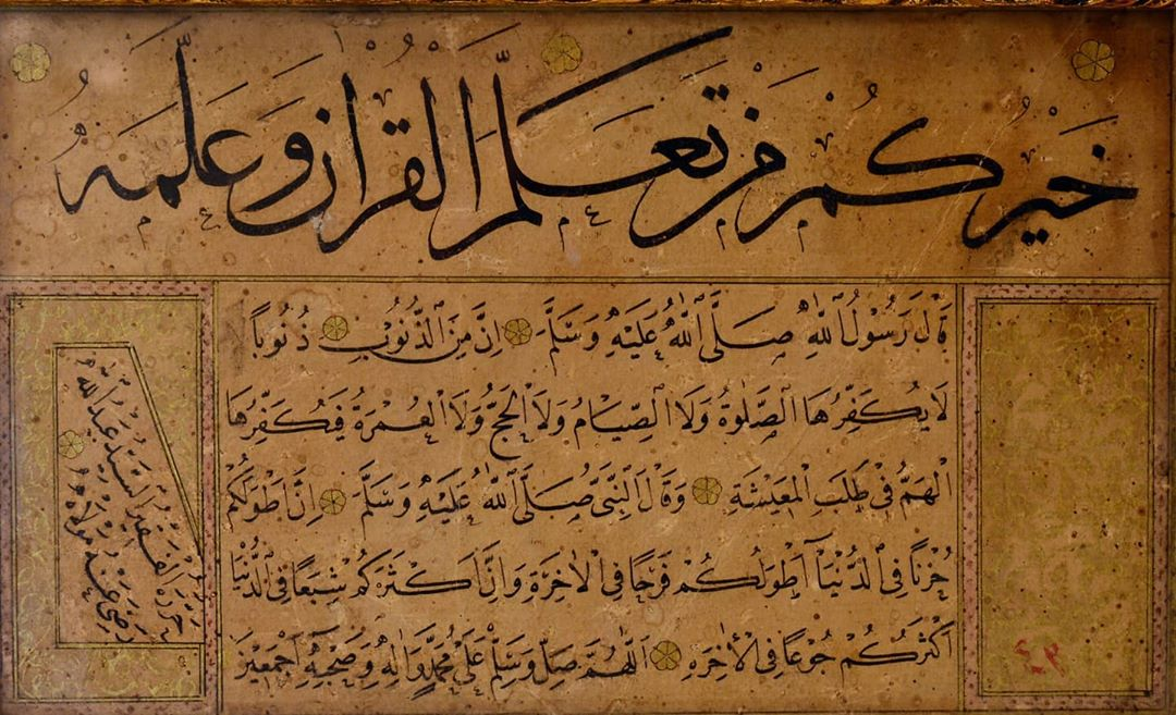 Download karya Kaligrafi Naskhi السيد عبدالله تلميذ الحافظ لتحميلها بدقة عالية من قناتنا على تلجرام NaskhCalligr…-naskhcalligraphy
