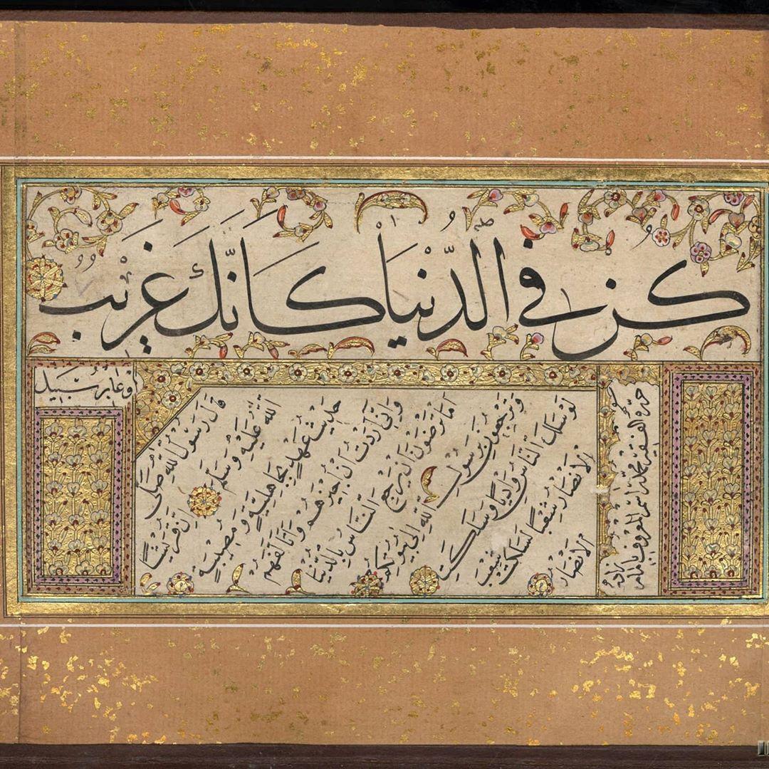 Download karya Kaligrafi Naskhi محمد راسم (إمام زاده) لتحميلها بدقة عالية من قناتنا على تلجرام NaskhCalligraphy …-naskhcalligraphy