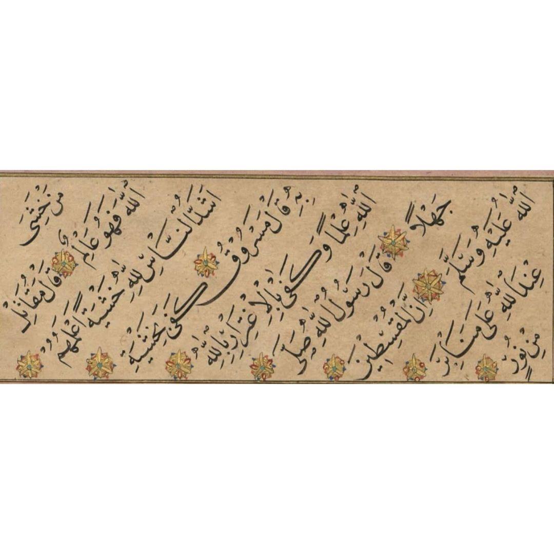 Download karya Kaligrafi Naskhi محمود جلال الدين رحمه الله لتحميلها بدقة عالية من قناتنا على تلجرام NaskhCalligr…-naskhcalligraphy