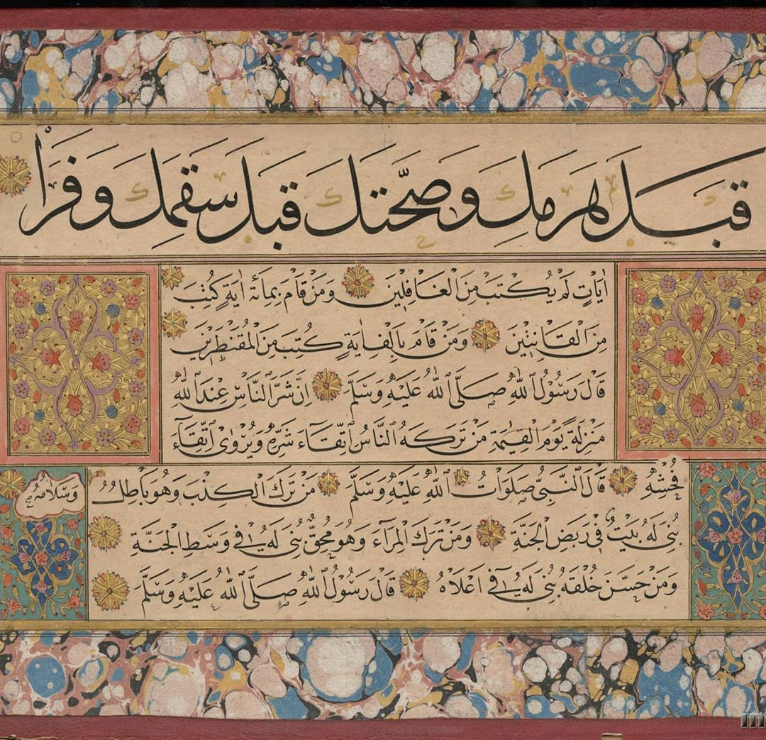 Download karya Kaligrafi Naskhi محمود جلال الدين رحمه لتحميلها بدقة عالية من قناتنا على تلجرام NaskhCalligraphy …-naskhcalligraphy