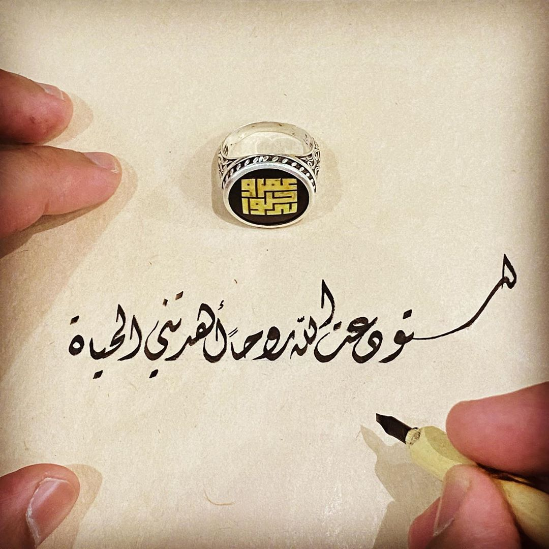 Khat Diwani Ajhalawani/Amr استودعت الله روحاً أهدتني الحياة… 25