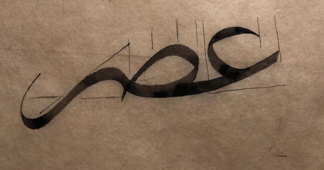 Thuluth Arabic Calligraphy Omeryildizbursa #sülüs #sulus #meşk #mesk #hatsanatı #hatsanati #islamicart #islamicart #islamic… 102