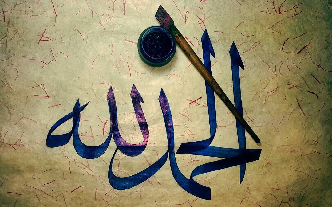Works Calligraphy Haythamsalmo الحمدلله قيد الانجاز… 293