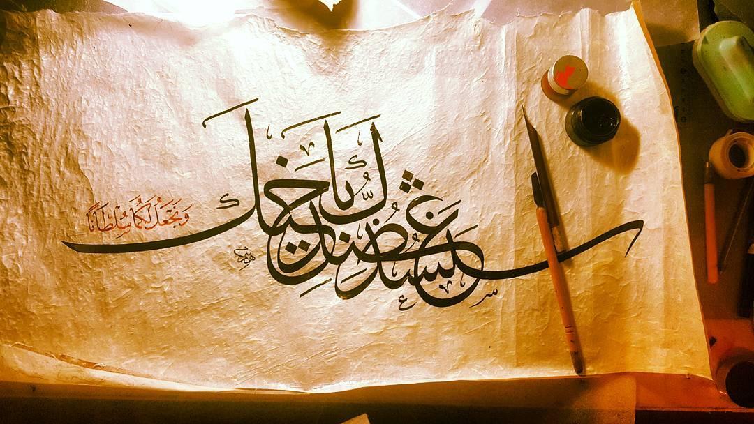 Works Calligraphy Haythamsalmo سنشد عضدك باخيك ونجعل لكما سلطانا...عمل لم ينتهي... 145 1