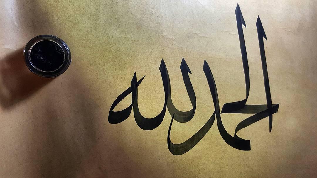 Works Calligraphy Haythamsalmo ... 144 1
