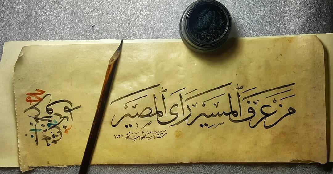 Works Calligraphy Haythamsalmo ... 245 1