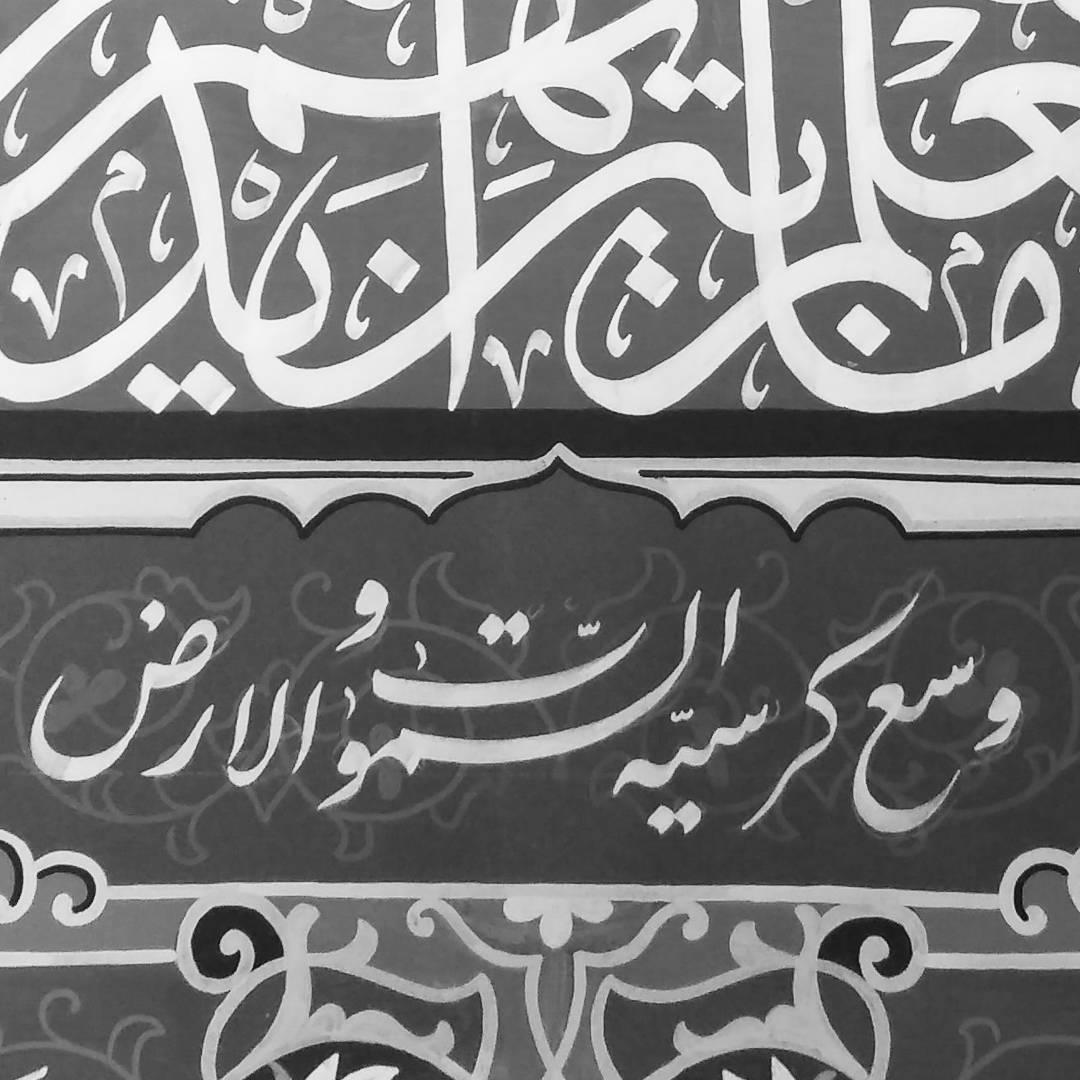 Works Calligraphy Taufik Hasibuan … 37