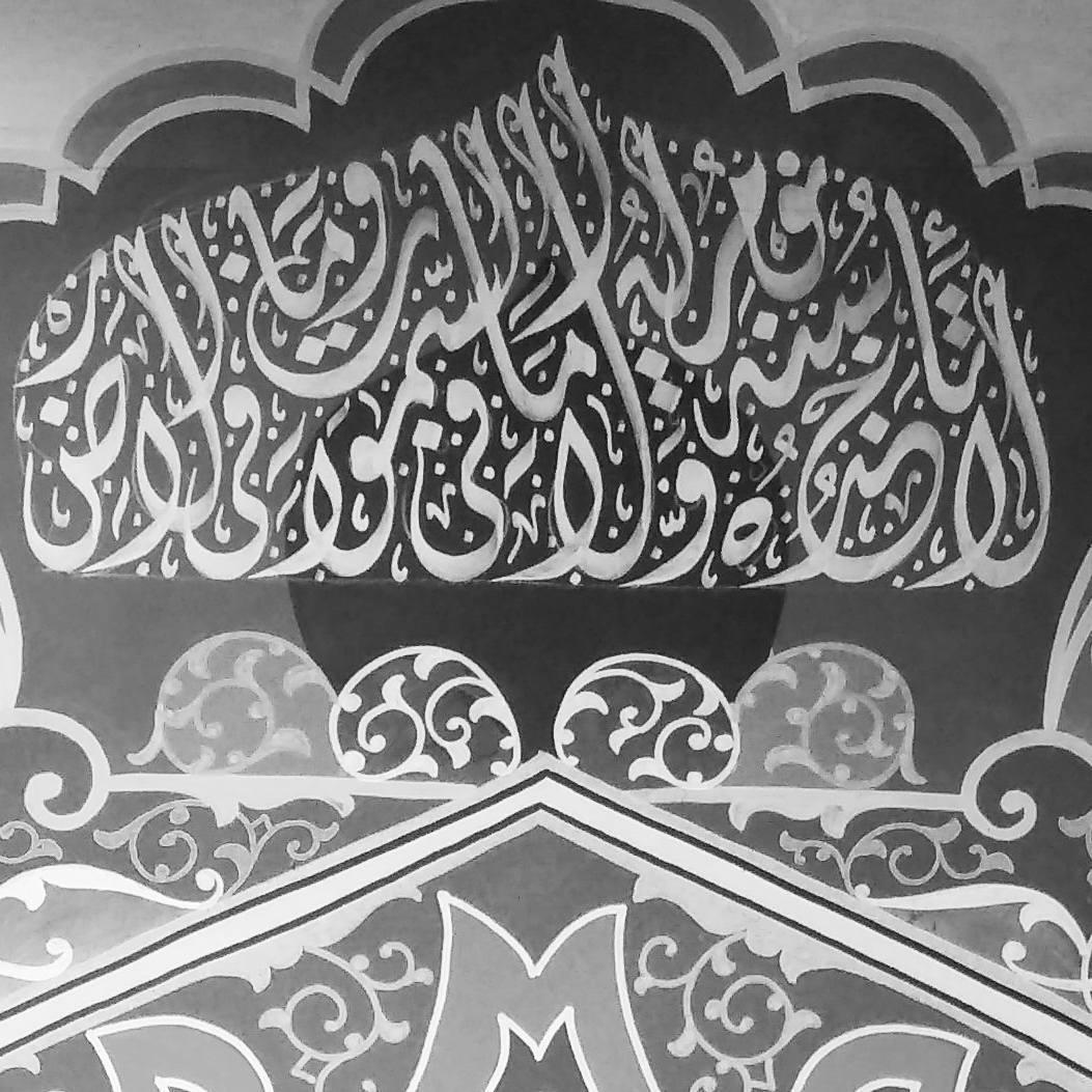 Works Calligraphy Taufik Hasibuan ... 63 1