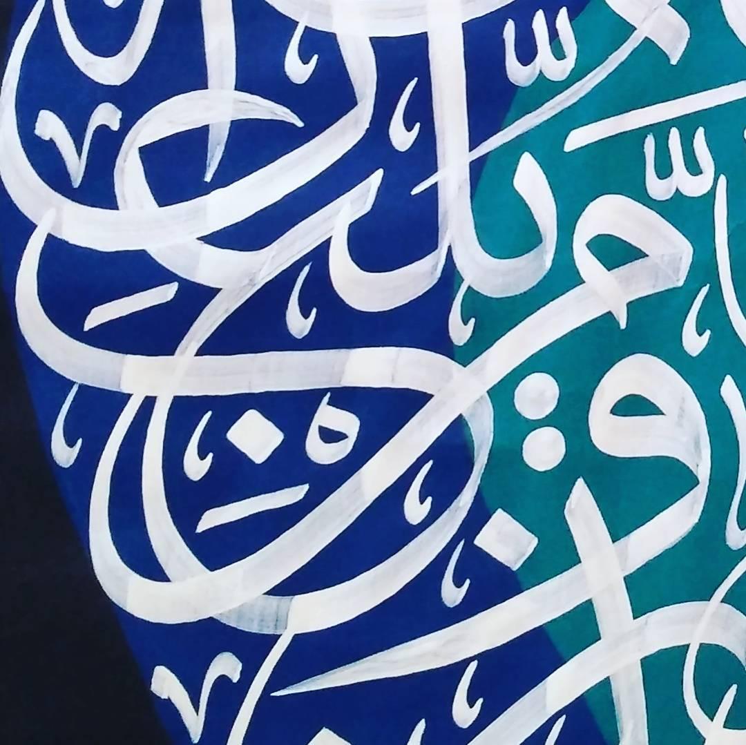 Works Calligraphy Taufik Hasibuan ... 69 1