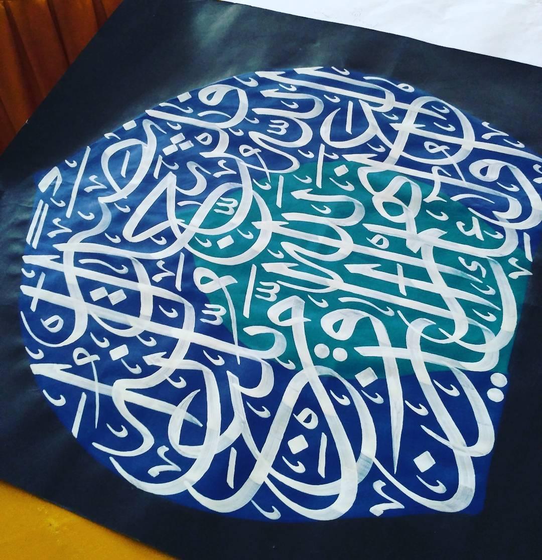 Works Calligraphy Taufik Hasibuan Alhamdulillah... Sedikit demi sedikit... 102 1